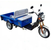 电动三轮车电瓶车